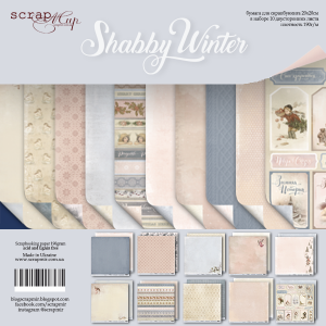 Бумага 20х20 см Shabby Winter ScrapMir